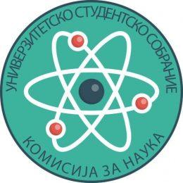 Комисија за наука